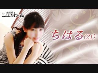 動画サムネイル2